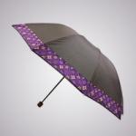 Payung Lipat 10 Jari Lis LV