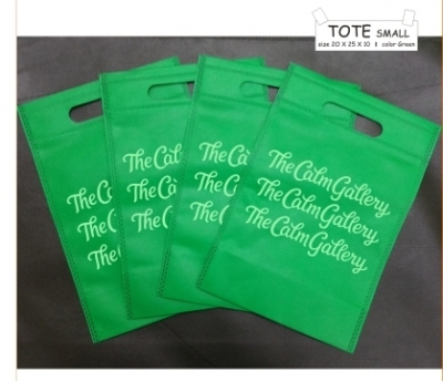 TOTE SMALL 20 X 25 X 10 GREEN  large2