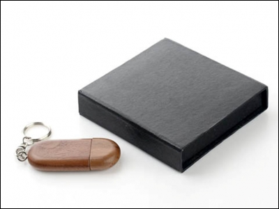 large2 usb wood black box