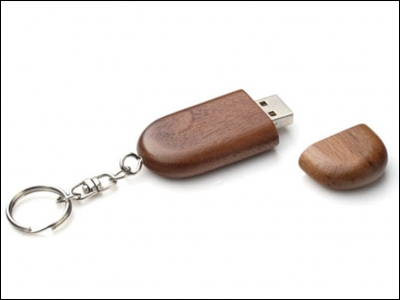 large2 usb wood keychain 1